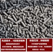 恒兴 柱状活性炭 净水滤料 优质环保