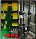 生产厂家直销 保温材料 PVC保温外护 环保PVC管道保温成型系统