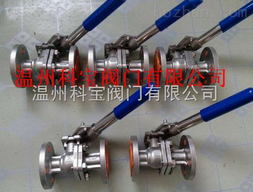 碳钢法兰弹簧复位球阀DN25-32