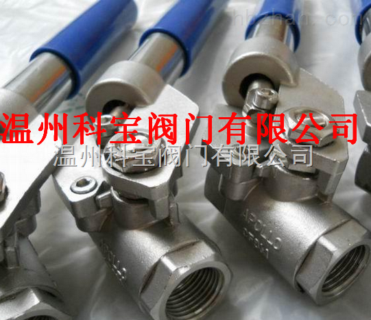 不锈钢二片式弹簧复位球阀DN20-40