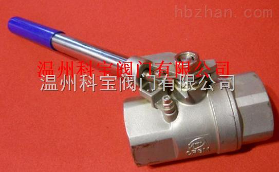 三片式不锈钢弹簧复位球阀DN25-50