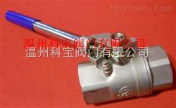 THQ11F三片式不锈钢弹簧复位球阀DN25-50