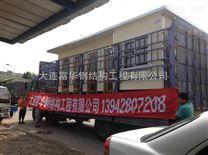 拖车式移动厕所 拖挂式环保厕所 富华集城