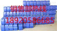 台州冷却水阻垢剂注意事项。湖南郴州锅炉缓蚀剂质量这里好