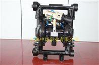 QBY-50QBY-50铝合金材质气动干粉泵