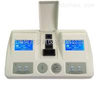 HY-XZ-0135型 污水35参数水质分析仪