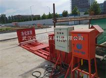 武汉地铁工地渣土车自动洗轮机