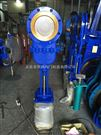 气动暗杆刀型闸阀DN200带盖铸钢刀闸阀气薄型闸阀渣浆阀气动排污阀