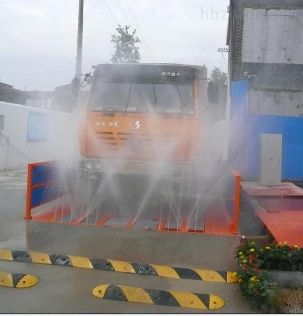 mo-120t-工地自动循环水车辆冲洗平台-武汉迈极环保