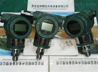 YSB-5600一体化智能仪表YSB-5600智能压力变送器说明书