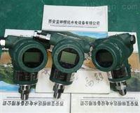 【恒远】水电测控专家YSB-5600智能压力变送器
