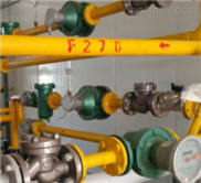 煤油流量計測量