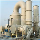 BX-FQ-002电镀厂酸碱废气处理洗涤塔