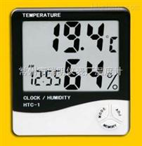 超大屏幕 溫度計