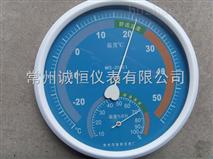 誠恒儀表指針式溫濕度計
