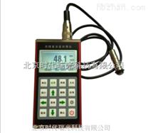 TT2600高精度塗層測厚儀