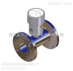 水电站专用示流信号器SLX-40Z、SLX-25ZS、SLX-100安装管径