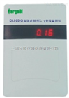 DL805-G 型辐射场所多用探测器