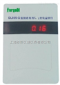DL805-G 型輻射場所多用探測器