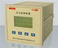 SWJ-3效率测控仪SWJ-3型冰头、水位监测装置多路参数输出、可通讯