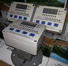 WYS-2-WWYS-2-W导叶开度位移变送控制器模拟量输(4~20mA)