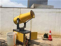 GC-300湖北工地喷雾降尘设备厂家