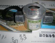 HY-YXQ油流信号器YXQ-10II/20/25/4型稀油润滑系统
