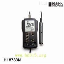 導電率測試儀 型號:HI8733