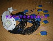 浮子球YKJ-3-10浮球液位控制器【恒远水电测控专家】