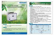 BR-2400型恒溫恒流連續自動大氣采樣器