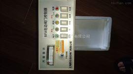 BFA-2电动阀门控制器