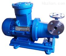 CQW型磁力泵CQW型磁力驅動旋渦泵