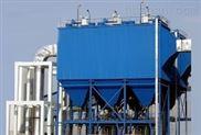 水泥工业污染排放净化设备仓顶MC72袋式除尘器