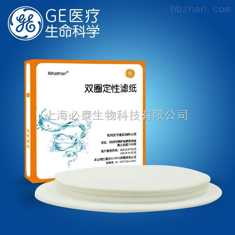 GE双圈滤纸定性滤纸,60×60cm,中速