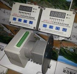 WYS-2-W开度位移变送控制器西安恒远水电维修服务站