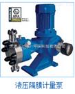 YN Nexa 系列液壓隔膜計量泵