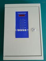DX-1002乙醇氣體報警控製器