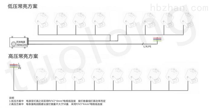 电路 电路图 电子 原理图 701_359