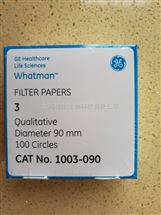 WHATMAN Grade 3号定性滤纸6um 1003-090 1003-110