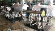 不锈钢无负压增压供水设备