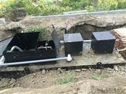 3m³/h生活污水處理裝置