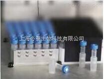 Mini–UniPrep非针头式滤器MUP 0.45um PTFE HPLC认证