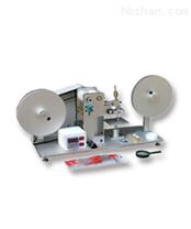 rca紙帶耐磨試驗機_rca耐磨測試儀
