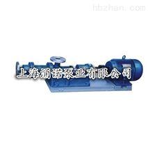 I/1B5单螺杆浓浆泵