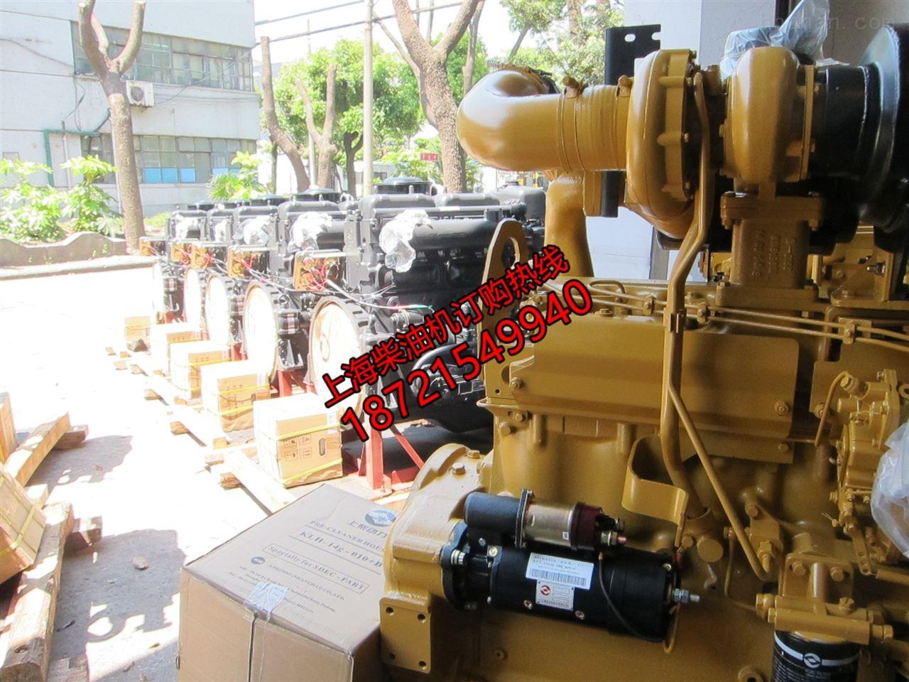 产品库 电气设备/工业电器 发电机 发电机组 6135,12v135 上海柴油机