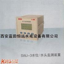 水位监测仪SWJ-1报价
