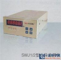SWJ水位监测仪