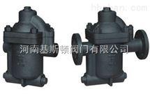 CS45H/CS15H钟形浮子式倒吊桶蒸汽疏水阀