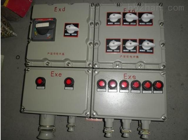 电机旁正反转防爆磁力启动器