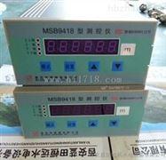 顶盖液位测控MSB9418测控仪/智能压力